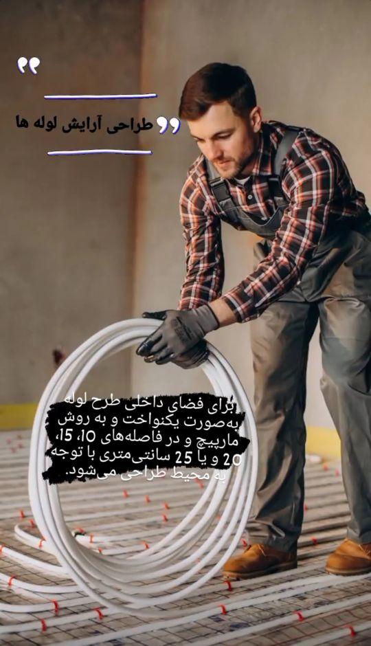 IMG_20211015_194049_compress89