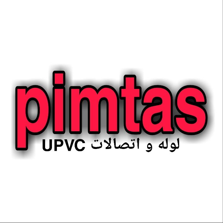 لوله UPVC پیمتاش